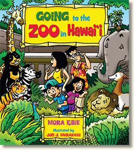 zoo bookcover